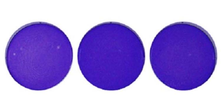 Filtration de l'air UV